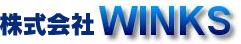 愛知県刈谷市のWINKSはモデル、自動車のパイプやプレスなどの検査ゲージ、治具の製作をしております。|株式会社WINKS